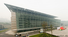 International Convention and Exhibition Centre photo gallery  - 9 pictures of International Convention and Exhibition Centre
