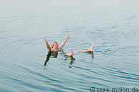 Bathing in the Dead Sea photo gallery  - 6 pictures of Bathing in the Dead Sea