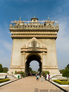 Patuxai Gate of Triumph photo gallery  - 10 pictures of Patuxai Gate of Triumph
