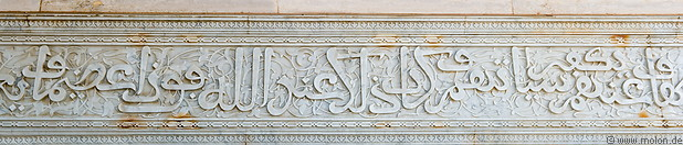 20 Arab calligraphy marble carving