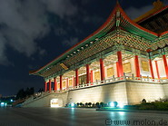 Chiang Kai Shek Memorial photo gallery  - 16 pictures of Chiang Kai Shek Memorial