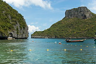 Mu Ko Ang Thong Marine National Park photo gallery  - 15 pictures of Mu Ko Ang Thong Marine National Park